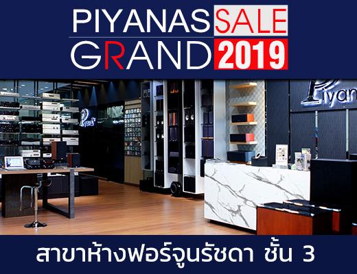 http://staff-p2.piyanas.com/images/20191128/0ULcVfkQ_x.jpg