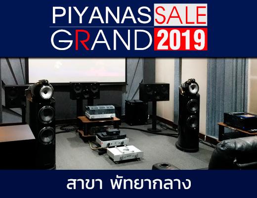 http://staff-p2.piyanas.com/images/20191128/AmnD79Ps_x.jpg
