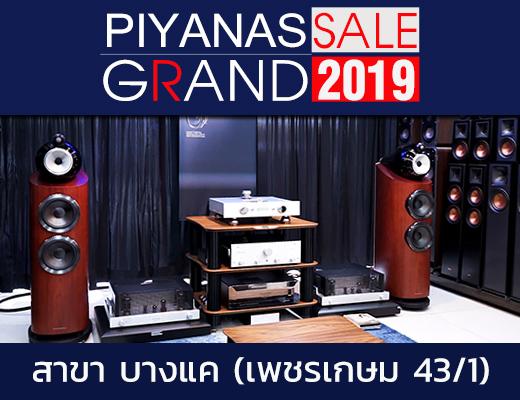 http://staff-p2.piyanas.com/images/20191128/h3oVQmbx_x.jpg