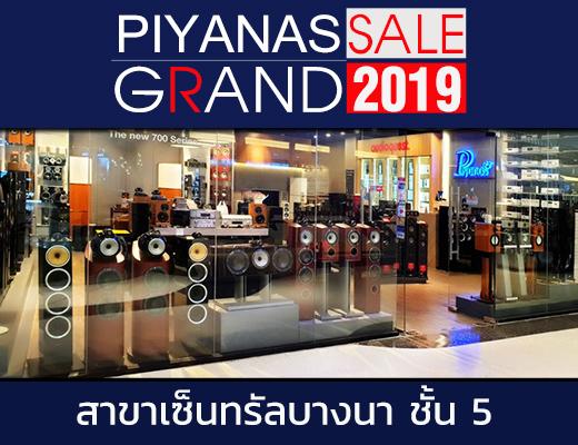 http://staff-p2.piyanas.com/images/20191128/h5aEyVrv_x.jpg