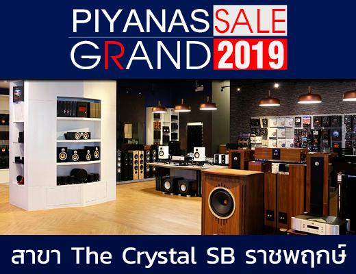http://staff-p2.piyanas.com/images/20191128/v9wkTGlv_x.jpg