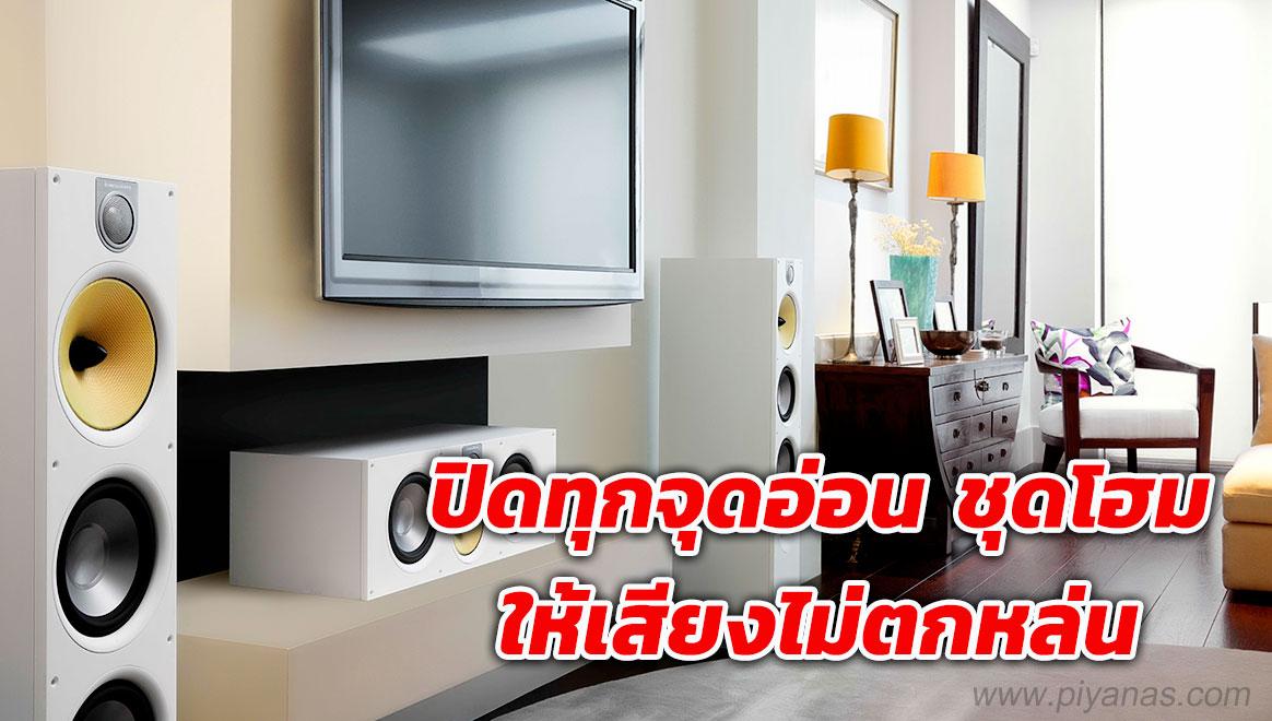 http://staff-p2.piyanas.com/images/20200422/lerLMouj_x.jpg
