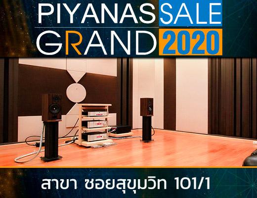 http://staff-p2.piyanas.com/images/20201118/Ot3clvXV_x.jpg