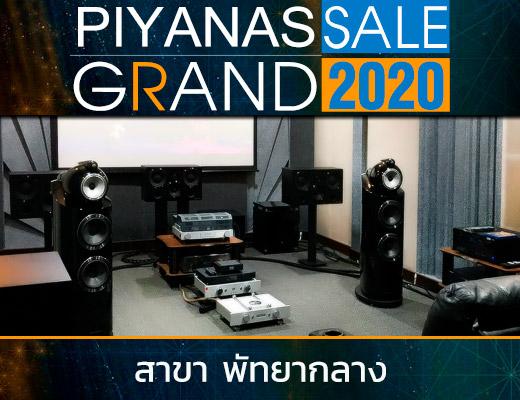 http://staff-p2.piyanas.com/images/20201118/VkA7TXST_x.jpg