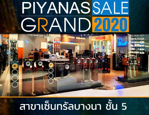 http://staff-p2.piyanas.com/images/20201118/YfACmr5D_x.jpg