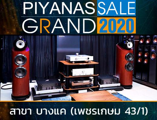 http://staff-p2.piyanas.com/images/20201118/jeWOWosk_x.jpg