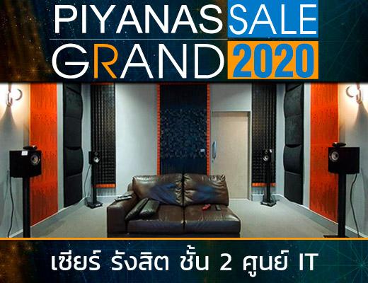 http://staff-p2.piyanas.com/images/20201118/nonPTiQC_x.jpg